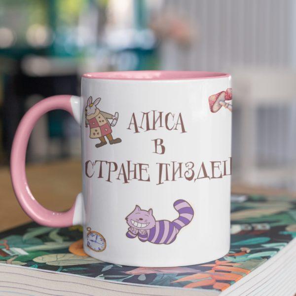 """Кружка с принтом """"Алиса"""""""